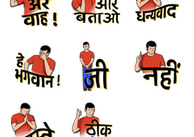 "Digital Sticker Pack (2020). Available as ""Rozaana हिन्दी"" on iMessage App Store."